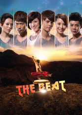 The Beat Netflix US (United States)